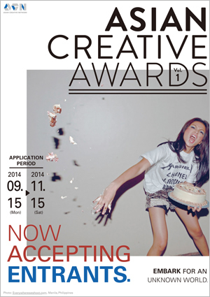 ASIAN CREATIVE AWARDS vo.1
